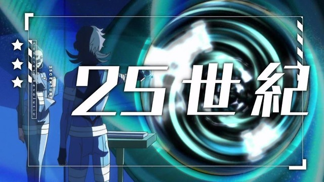 コンクリート・レボルティオ 超人幻想 (6)