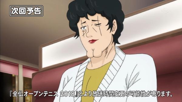 「斉木楠雄のΨ難」2期 19話感想 (81)