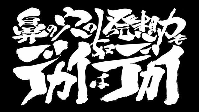 銀魂゜ (49)