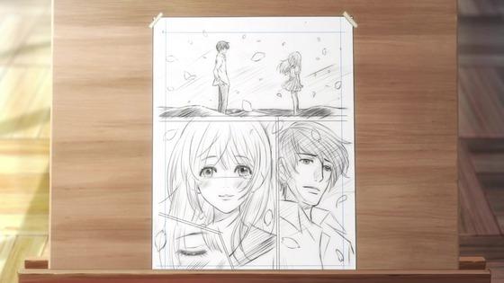 「かくしごと」第12話感想  (190)