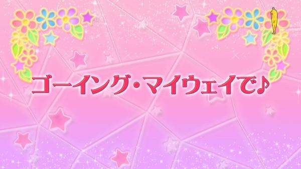 「アイカツスターズ!」第62話 (13)
