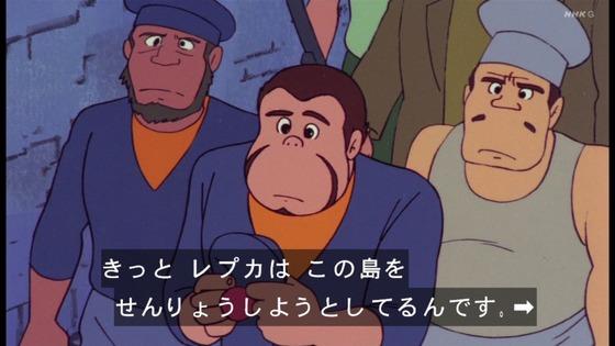 「未来少年コナン」第17話感想 画像 (47)