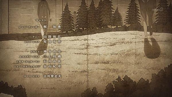 「進撃の巨人 Season3」(3期 10話)47話感想 (44)