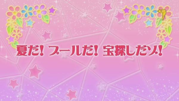 「アイカツスターズ!」第67話 (9)