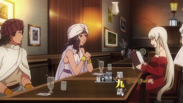 「異世界食堂」8話 (46)