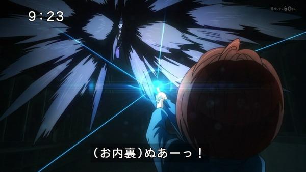 「ゲゲゲの鬼太郎」6期 46話感想 (44)