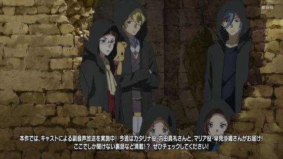 「はめふらX」2期 11話感想 (6)