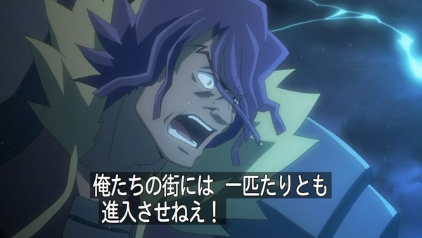 ログ・ホライズン 第2シリーズ (12)