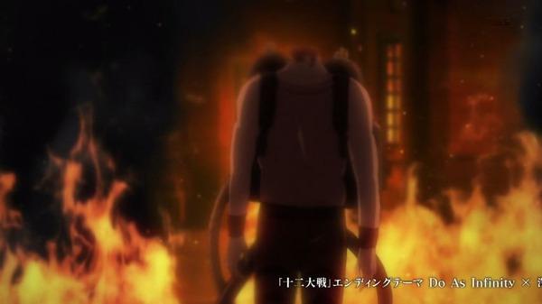 「十二大戦」7話 (46)