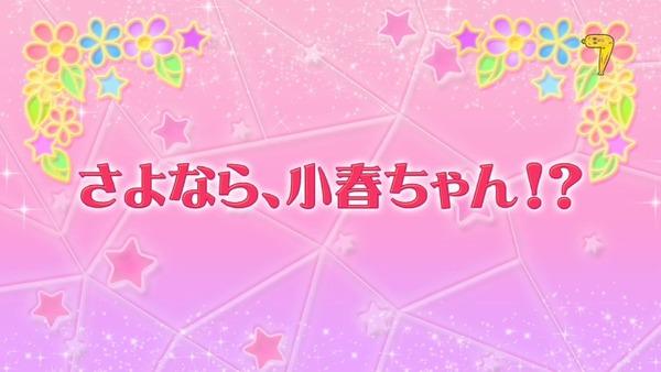 「アイカツスターズ!」第71話 (8)