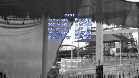「けものフレンズ」6話 (58)