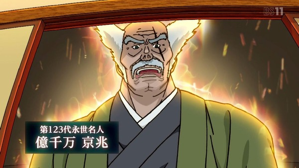 「ポプテピピック」6話 (16)
