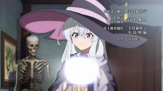 「魔女の旅々」第1話感想 画像  (159)
