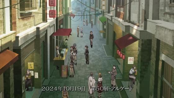 「SAO ソードアート・オンライン」9話感想 (143)