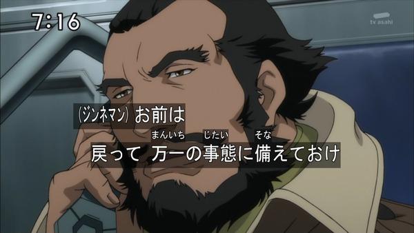 ガンダム UC(ユニコーン)RE0096 2話感想 (25)