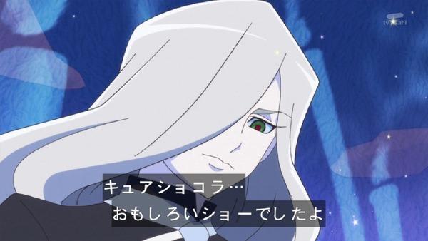 「キラキラ☆プリキュアアラモード」30話 (64)