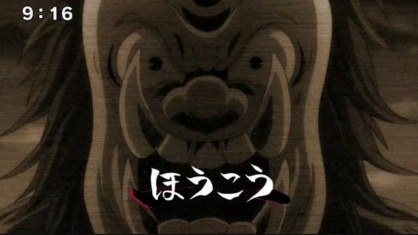 「ゲゲゲの鬼太郎」6期 83話感想 (55)