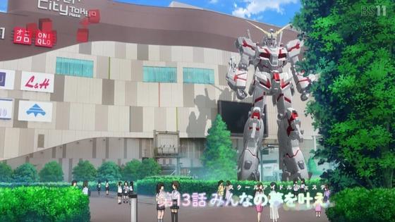 「ラブライブ!虹ヶ咲学園」ニジガク 最終回 13話感想 (8)