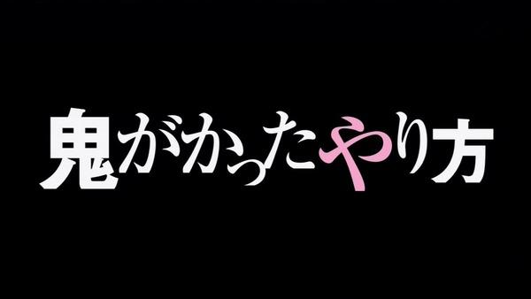 「Re:ゼロから始める異世界生活」10話感想 (43)