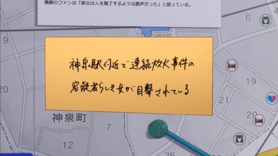 「CHAOS;CHILD(カオスチャイルド)」6話 (28)