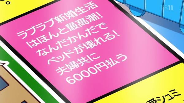 「ゲーマーズ!」8話 (34)