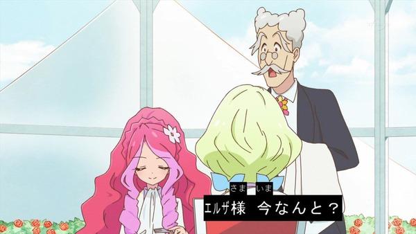 「アイカツスターズ!」第97話 (66)