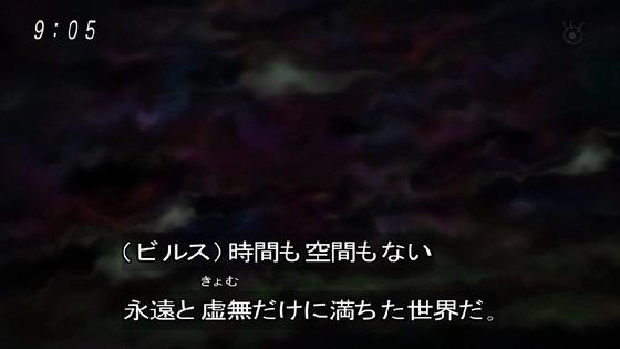 「ドラゴンボール超」78話 (3)