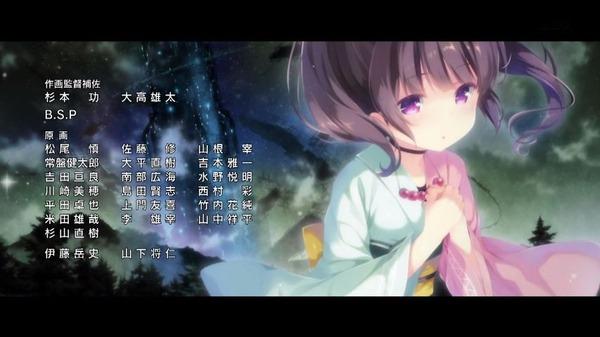 「レガリア The Three Sacred Stars」2話 (51)