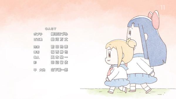 「ポプテピピック」11話感想 (2)