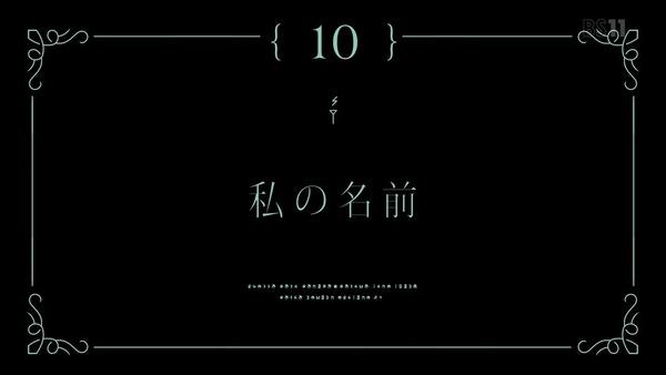 「マギアレコード」10話感想 画像  (64)