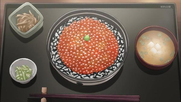 「ヒナまつり」1話 (65)