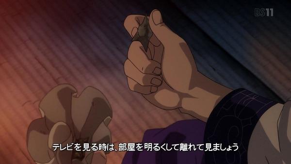 「ゴールデンカムイ」21話 (3)