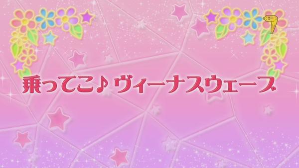 「アイカツスターズ!」第65話 (4)