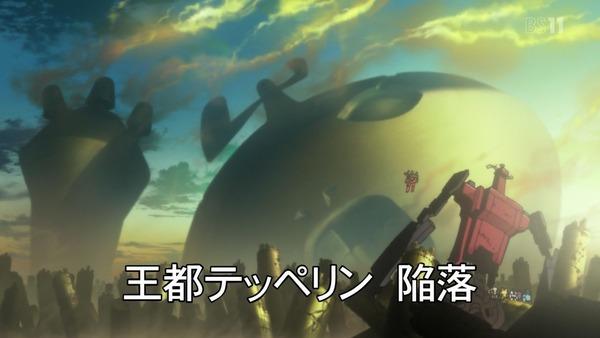 「天元突破グレンラガン」15話 (89)
