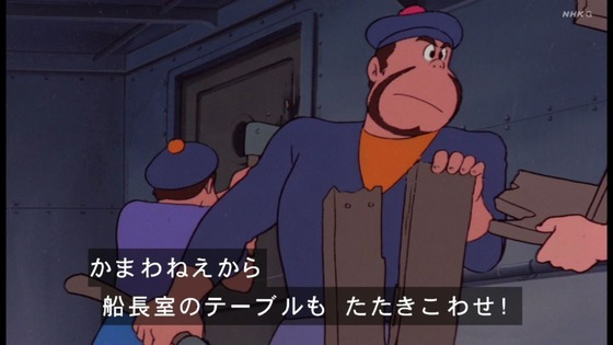 「未来少年コナン」第7話感想 (99)