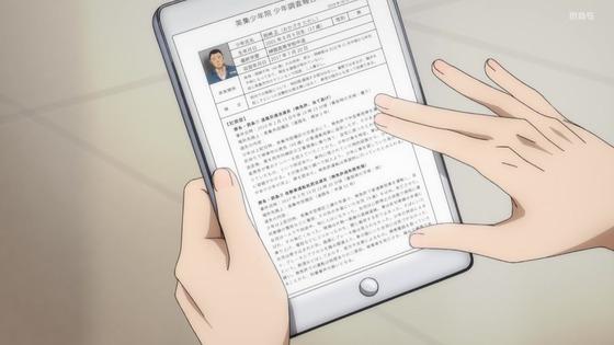 「呪術廻戦」第4話感想 画像 (32)