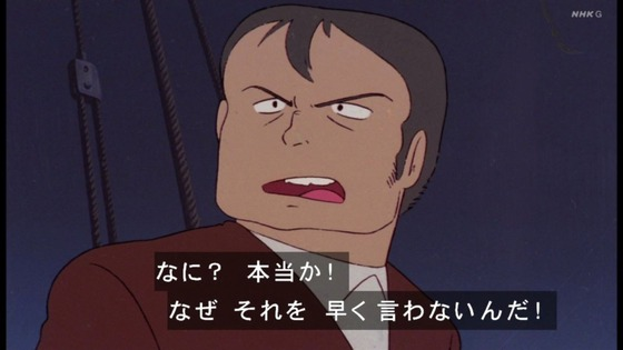 「未来少年コナン」8話感想 (51)