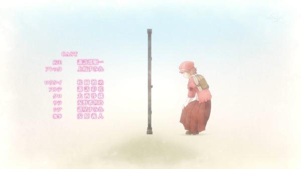 「異世界食堂」8話 (42)