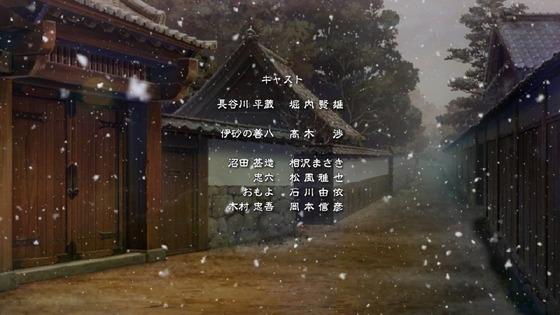 「鬼平 ONIHEI」6話 (47)