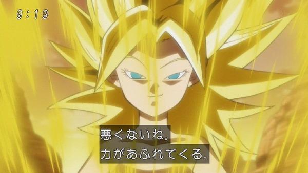 「ドラゴンボール超」92話 (32)
