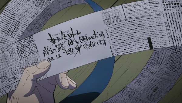 「ジョジョの奇妙な冒険 ダイヤモンドは砕けない」15話 (30)