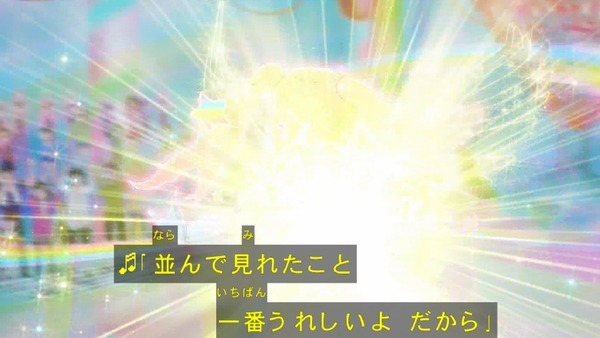 「アイカツスターズ!」第73話 (112)