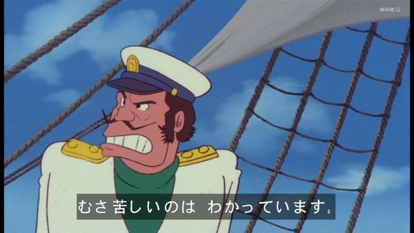 「未来少年コナン」第2話感想 画像  (67)
