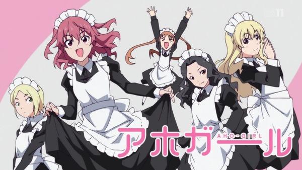 「アホガール」9話 (31)