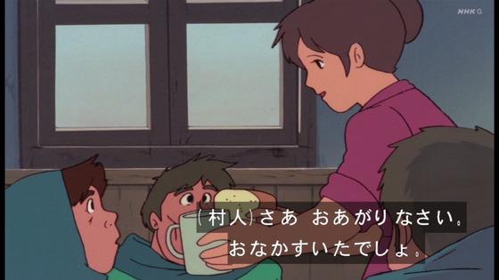 「未来少年コナン」第20話感想 画像 (9)