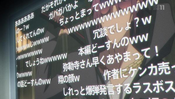 「ReCREATORS(レクリエイターズ)」18話 (54)