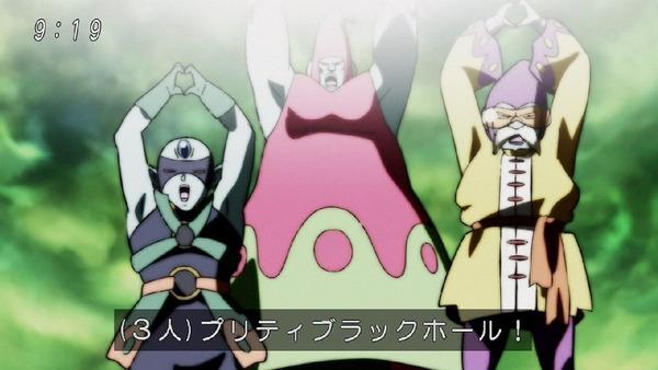 「ドラゴンボール超」118話 (35)