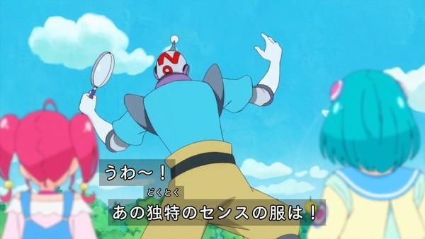 「スター☆トゥインクルプリキュア」49話 最終回感想 画像 (32)