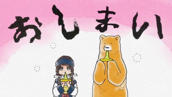 「くまみこ」12話 (42)