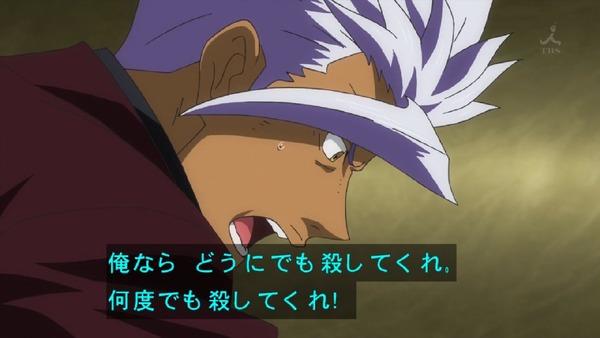 「機動戦士ガンダム 鉄血のオルフェンズ」47話 (58)